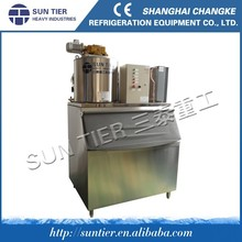 bakery machine manufacturers china/home use ice making machine/home use ice machine Ice make plant