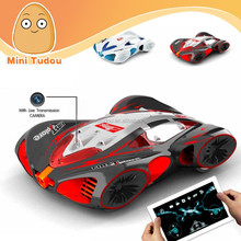 TOP SALES AND NEWEST!! Wifi Controlled WIFI SPY Tank With Moving Camera and Real-time Video iPhone/ipad Controlled YD216