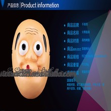 SZ-0126 Yiwu Caddy Popular movie despicable me Glew collective edition resin mask