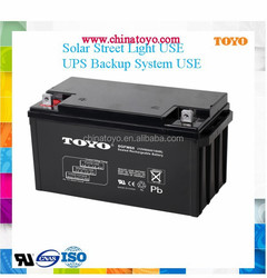 AGM batteries 12v 60ah the battery rechargeable