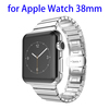Durable Material Stainless Steel HOCO Butterfly Lock Link Style Watch Band Strap for Apple Watch for Wholesale