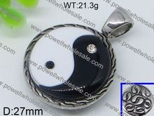 New Style fasionable food grade silicone pendant