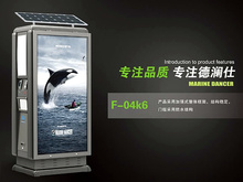 publicidad al aire libre de basura puede