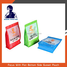 Side gusset plastic pet food packaging bag and flat bottom with zipper