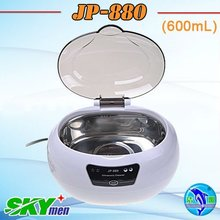 skymen mini electric denture sterilizer cleaner