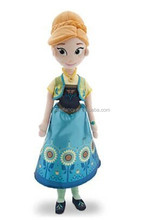wholesale frozen plush doll fever summer elsa and anna doll new QFDT-2068