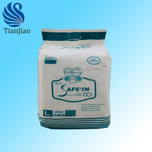 baby care diapers for adults,large size adult diapers popular in india,printed adult diapers hot selling