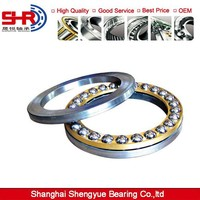 2014 low noise thrust ball bearing 51224 high speed ball bearing fan price