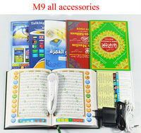 Quran Surah Yasin Mp3 player the best tool to read & learn holy quran