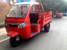 Chongqing cabin tricycle 250cc water cooling cargo tricycle
