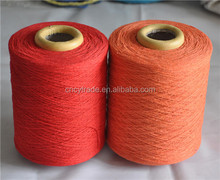 cotton polyester blended socks yarn wholesale in cheap price cotton yarn market from China