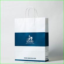 custom logo printed garment white kraft paper bag