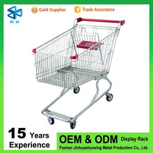 Supermarket shopping trolley/foldable shopping trolley/wholesale folding shopping cart