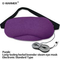 eye mask heating pad F0700