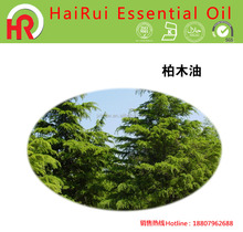 Free Shopping Head Ease cedar leaf oil cedarwood essential oil for hair