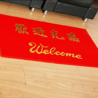 Color parquet floor mat/door mat carpets/PVC doormat