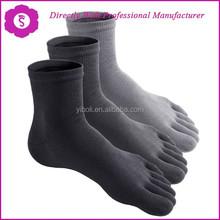 YIBOLI Made man bamboo socks/high quality,heel and toe reinforce ,leg socks