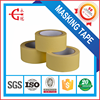 Masking Adhesive Tape for High Temperature Resistant
