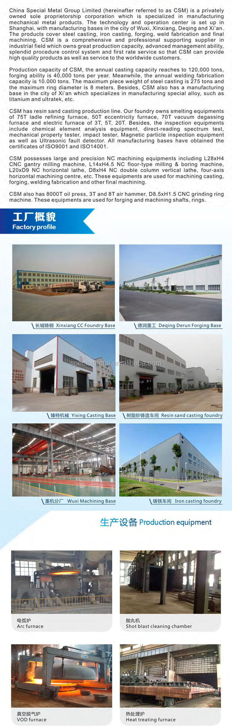 Company information 1.jpg