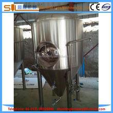 Laser cutting beer making equipment stainless steel beer fermentation tank