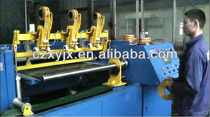automatic quarter rolling machine