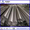 Bajo precio de China Tubo de acero inoxidable 316L 316 en calidad buena