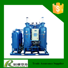 Containerized Oxygen Generation Unit