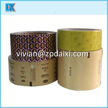 butter/ice cream colorful food packaging aluminium foil paper
