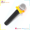 ktv china price silicone microphone stand