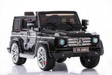 Mercedes Benz licensed toys electric car G55 New Model