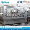Alibaba high-quality sus304 water purification plant cost