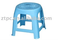 kid's stool (ZTY-530)