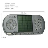 handheld electronic sudoku games machines