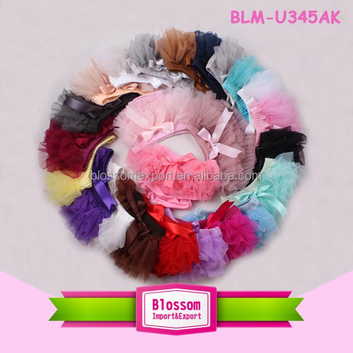 BLM-U345AK