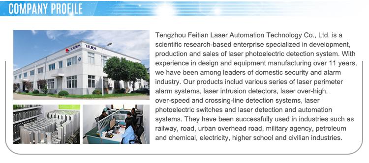 alarm laser