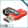 Custom Logo Imation USB Flash Drive