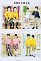 Lovely beautiful private beautiful check fabric school uniform