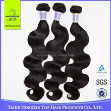 Best Quality Wholesale For Salon Body Wave Velvet Brazilian Vigrin Human Hair Weave For Sale