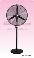20 Inch electric fan wholesale (standing type)