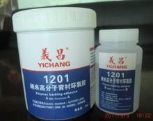 Epoxy glue for plastic
