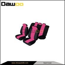 fashion pink zebra car seat covers