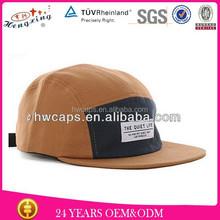 2013 Fashion Stylish Summer 5 Panel Cap Mens Sport Hat For Sale