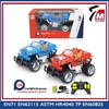 4Ch rc jeep,model car, plastic rc toy for kids