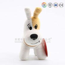 2015 new design best gifts talking dog toys for kids