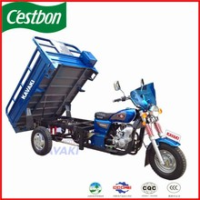 Guangzhou china manufacturer three wheel motorcycle for cargo tricycle