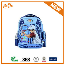 2015 boys travel outdoor school bag