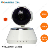 Indoor wifi alarm notification worlds smallest pan and tilt camera