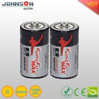 China manufacturer 1.5v R14 brand disposable carbon-zinc dry battery