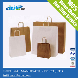new products of gift paper shopping bag from china supplier