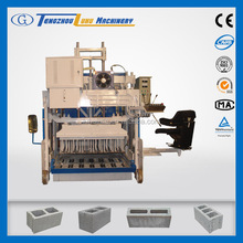 new products QMY18-15 concrete block machine/fly ash brick making machine in india /used concrete block making machine for sale